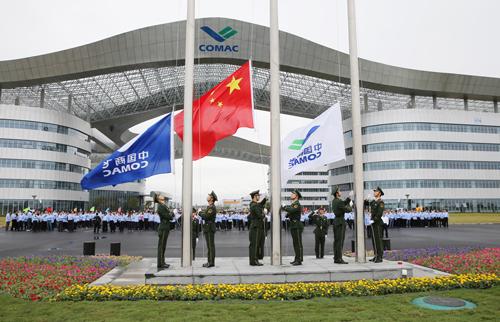 上海飞机制造有限公司浦东总装基地